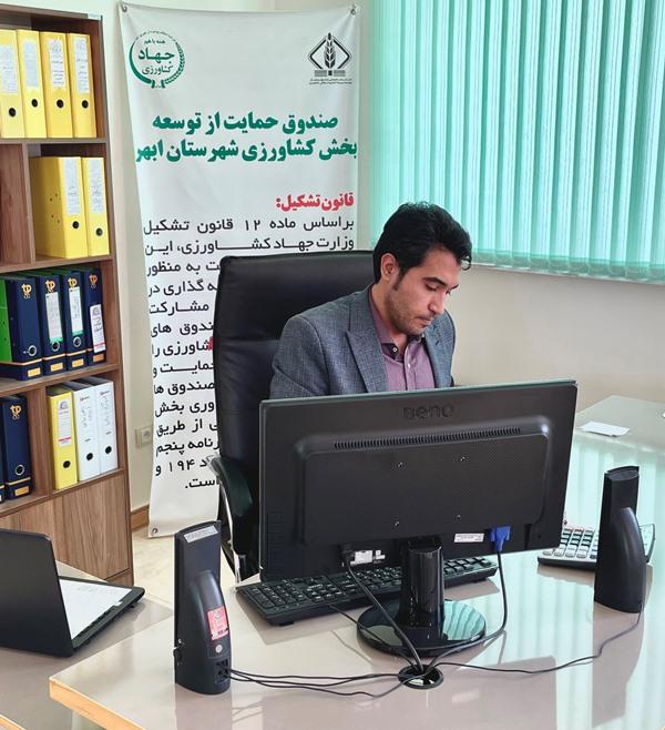 Masoud Ataei